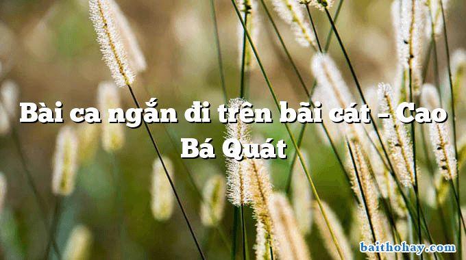 Bài ca ngắn đi trên bãi cát – Cao Bá Quát