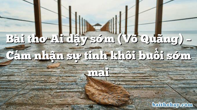 bai tho ai day som vo quang cam nhan su tinh khoi buoi som mai - Hàng cây trồng theo lời Bác - Nguyễn Thanh Toàn
