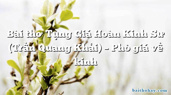Bài thơ Tụng Giá Hoàn Kinh Sư (Trần Quang Khải) – Phò giá về kinh