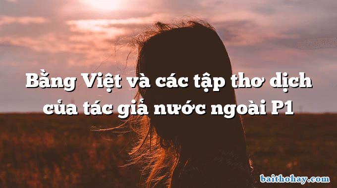 Bằng Việt và các tập thơ dịch của tác giả nước ngoài P1