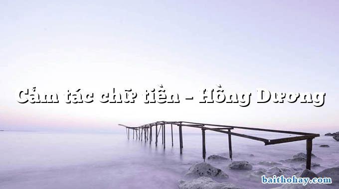 Cảm tác chữ tiền – Hồng Dương