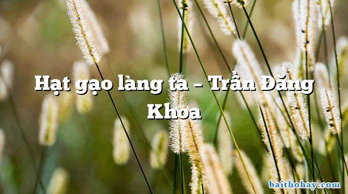 Hạt gạo làng ta – Trần Đăng Khoa