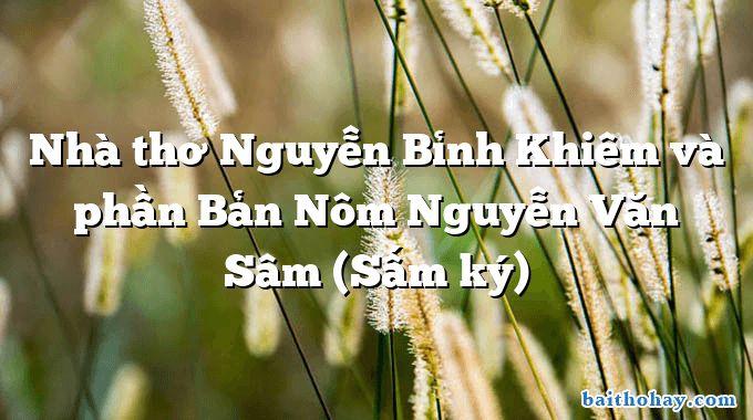 Nhà thơ Nguyễn Bỉnh Khiêm và phần Bản Nôm Nguyễn Văn Sâm (Sấm ký)