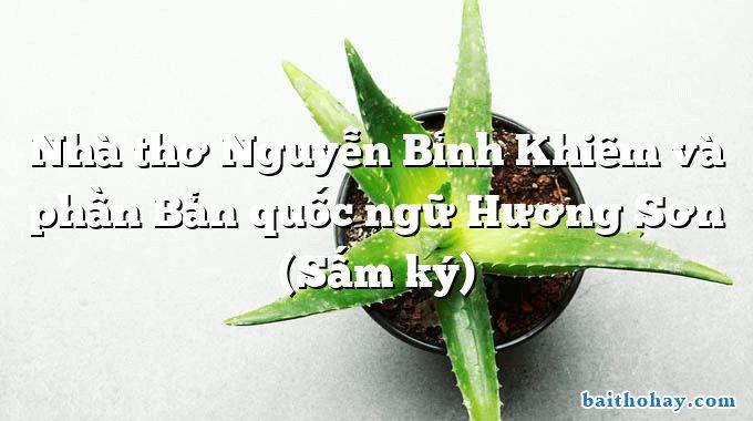 Nhà thơ Nguyễn Bỉnh Khiêm và phần Bản quốc ngữ Hương Sơn (Sấm ký)