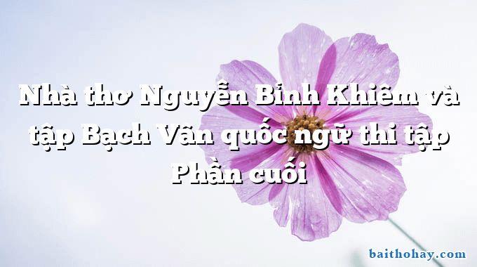 Nhà thơ Nguyễn Bỉnh Khiêm và tập Bạch Vân quốc ngữ thi tập Phần cuối