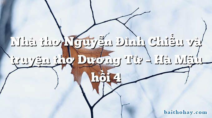 Nhà thơ Nguyễn Đình Chiểu và truyện thơ Dương Từ – Hà Mậu hồi 4