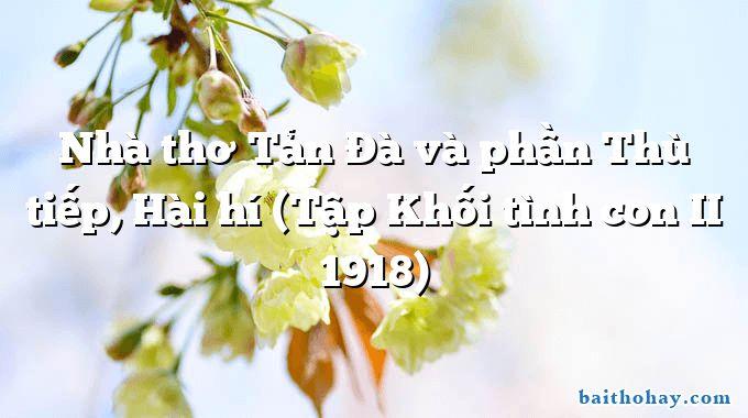 Nhà thơ Tản Đà và phần Thù tiếp, Hài hí (Tập Khối tình con II 1918)