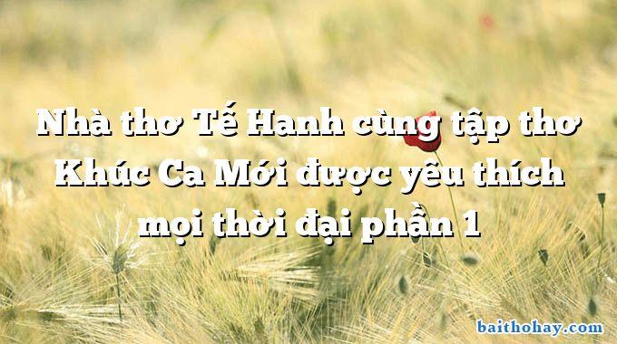 Nhà thơ Tế Hanh cùng tập thơ Khúc Ca Mới được yêu thích mọi thời đại phần 1
