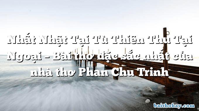 Nhất Nhật Tại Tù Thiên Thu Tại Ngoại – Bài thơ đặc sắc nhất của nhà thơ Phan Chu Trinh