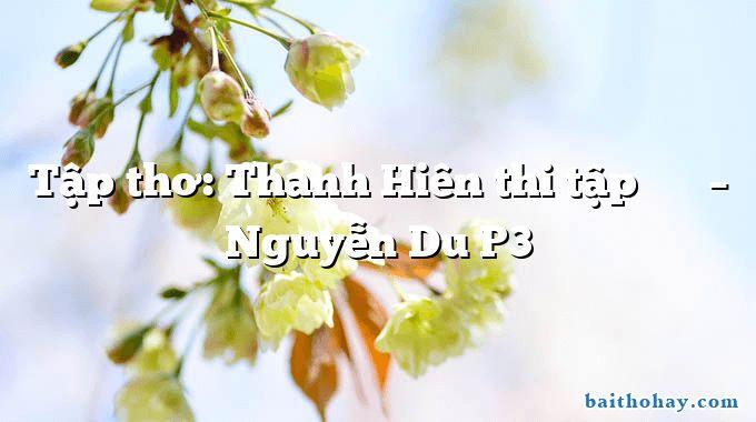Tập thơ: Thanh Hiên thi tập 清軒詩集 – Nguyễn Du P3