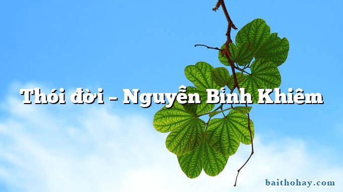 Thói đời – Nguyễn Bỉnh Khiêm