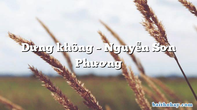 Dưng không – Nguyễn Sơn Phương